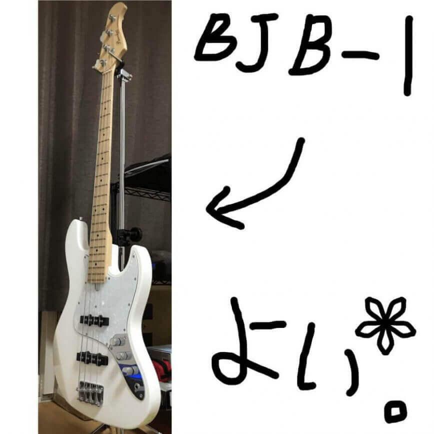 「bacchus universe series BJB-1」の画像