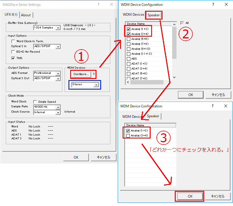 「MADIface Series Settings」の設定手順を示す画像。